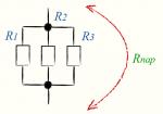 Расчет сопротивления резистора – Калькулятор онлайн для параллельного соединения резисторов: общие сведения, формулы расчета