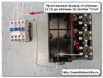 Как подключить кнопку пуск стоп к пускателю – Как подключить магнитный пускатель через кнопку