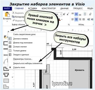 библиотека фигур для visio